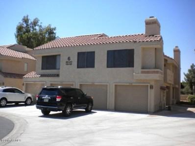 10115 E Mountain View Road Unit 2030, Scottsdale, AZ 85258 - MLS#: 5816297