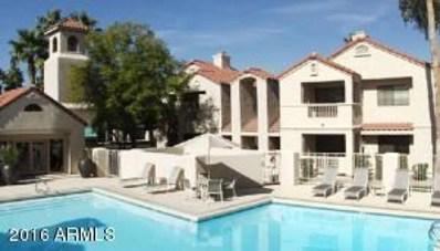 2855 S Extension Road Unit 252, Mesa, AZ 85210 - MLS#: 5816326