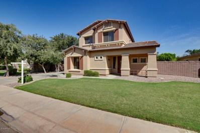 466 E Benrich Drive, Gilbert, AZ 85295 - MLS#: 5816363