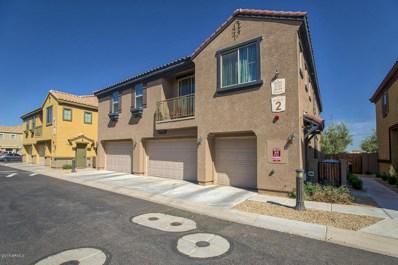 8120 W Lynwood Street, Phoenix, AZ 85043 - MLS#: 5816549