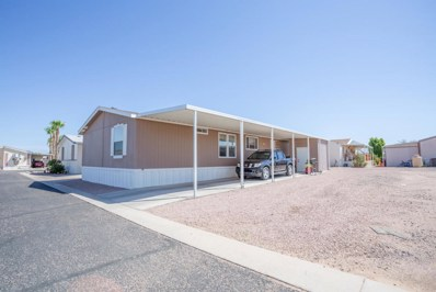 8832 E Pueblo Avenue Unit 76, Mesa, AZ 85208 - MLS#: 5816617