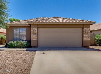 4048 S Summer Court, Gilbert, AZ 85297 - MLS#: 5816629