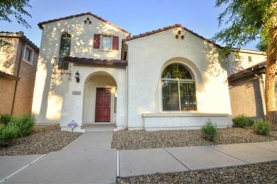 8331 W Vernon Avenue, Phoenix, AZ 85037 - MLS#: 5816779