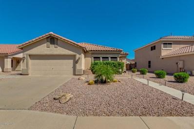 8218 E Posada Avenue, Mesa, AZ 85212 - MLS#: 5816801