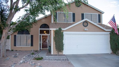 1557 E Kent Avenue, Chandler, AZ 85225 - MLS#: 5816839