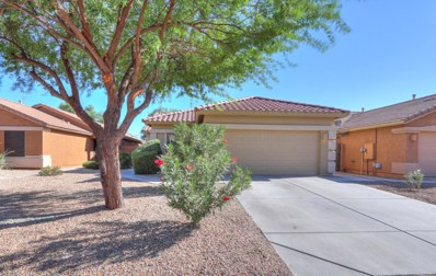 44309 W Cypress Lane, Maricopa, AZ 85138 - MLS#: 5816844