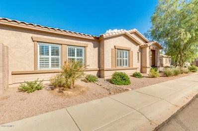 6287 S Kimberlee Way, Chandler, AZ 85249 - MLS#: 5816909
