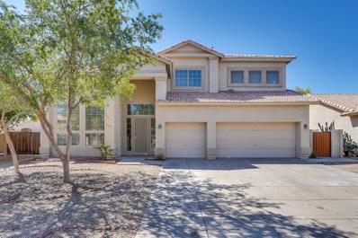 249 E Palomino Court, Gilbert, AZ 85296 - MLS#: 5816973