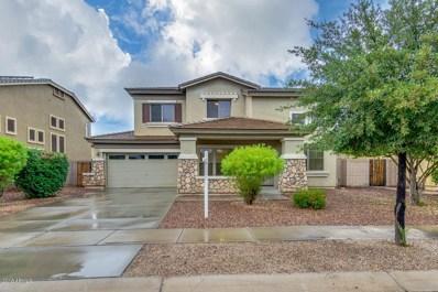 8762 W State Avenue, Glendale, AZ 85305 - MLS#: 5817025