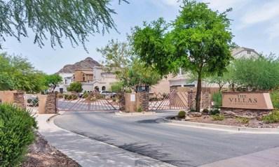 8141 N 13TH Place, Phoenix, AZ 85020 - MLS#: 5817053