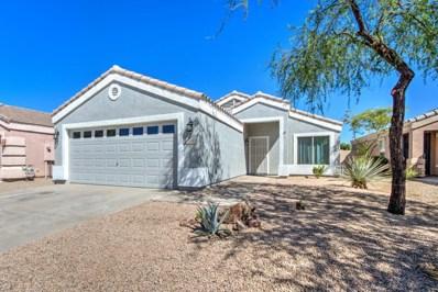 1122 E Christopher Street, San Tan Valley, AZ 85140 - MLS#: 5817233