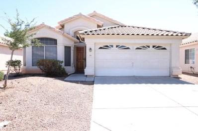 939 N Cholla Street, Chandler, AZ 85224 - MLS#: 5817290