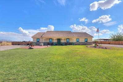1159 W Lynn Lane, Casa Grande, AZ 85194 - MLS#: 5817321