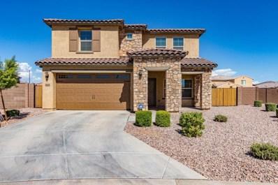 7685 S Stuart Avenue, Gilbert, AZ 85298 - MLS#: 5817386