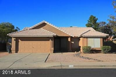 5428 E Farmdale Avenue, Mesa, AZ 85206 - MLS#: 5817455