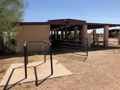 12991 N Lavern Lane, Maricopa, AZ 85139 - MLS#: 5817470