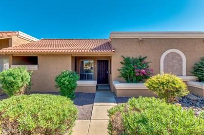 502 W Hononegh Drive Unit 7, Phoenix, AZ 85027 - MLS#: 5817539