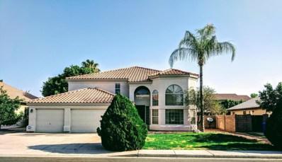 636 W Mendoza Avenue, Mesa, AZ 85210 - MLS#: 5817563