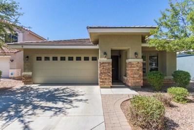 4223 E Sandy Way, Gilbert, AZ 85297 - MLS#: 5817606