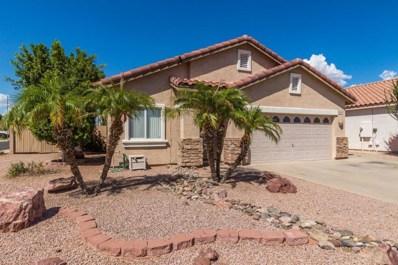 8108 E Onza Avenue, Mesa, AZ 85212 - MLS#: 5817648