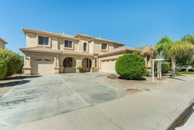 1596 E Carob Drive, Chandler, AZ 85286 - MLS#: 5817677
