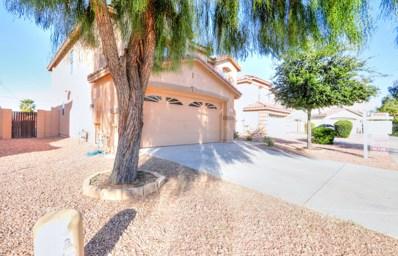 302 E Valley View Drive, Phoenix, AZ 85042 - MLS#: 5817779