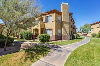 2134 E Broadway Road Unit 2046, Tempe, AZ 85282 - MLS#: 5817789