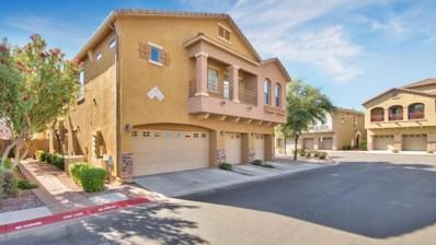 2024 S Baldwin -- Unit 78, Mesa, AZ 85209 - #: 5817841