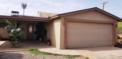 3521 W Melvin Street, Phoenix, AZ 85009 - MLS#: 5818020