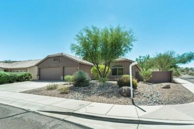 17995 W Hubbard Drive, Goodyear, AZ 85338 - MLS#: 5818238