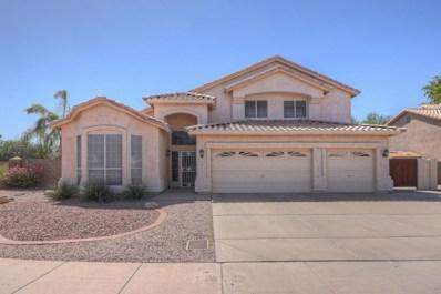 5017 W Buckskin Trail, Phoenix, AZ 85083 - MLS#: 5818382