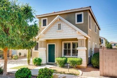 1214 S 120TH Drive, Avondale, AZ 85323 - MLS#: 5818385