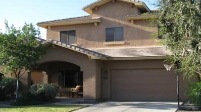 960 E Blue Spruce Lane, Gilbert, AZ 85298 - MLS#: 5818446