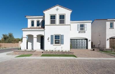 3315 N 25TH Place, Phoenix, AZ 85016 - MLS#: 5818464