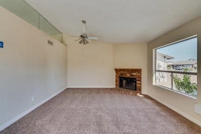 2938 W Woodridge Drive, Phoenix, AZ 85053 - MLS#: 5818489