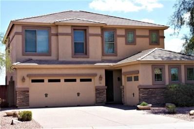 1393 E Martha Drive, Casa Grande, AZ 85122 - MLS#: 5818818