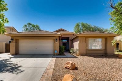 1577 E Robinson Way, Chandler, AZ 85225 - MLS#: 5818884