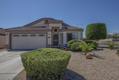 15561 W Port Royale Lane, Surprise, AZ 85379 - MLS#: 5819038