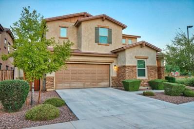 4112 S Butte Lane, Gilbert, AZ 85297 - MLS#: 5819115