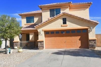 2508 W Parkway Drive, Phoenix, AZ 85041 - MLS#: 5819119