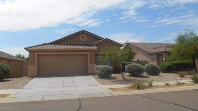 12669 S 175TH Lane, Goodyear, AZ 85338 - MLS#: 5819129