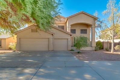 8005 W Hess Avenue, Phoenix, AZ 85043 - MLS#: 5819134