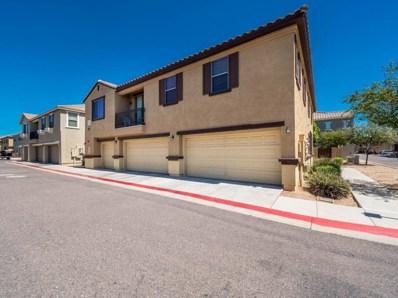 1250 S Rialto Street Unit 63, Mesa, AZ 85209 - MLS#: 5819277
