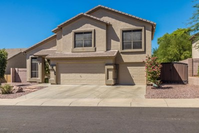 1730 E Rose Garden Lane, Phoenix, AZ 85024 - MLS#: 5819502