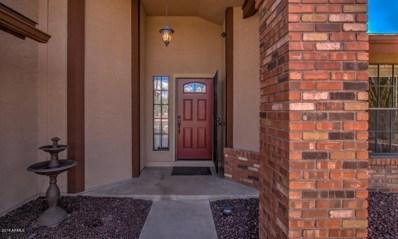 10857 E Clinton Street, Scottsdale, AZ 85259 - MLS#: 5819598