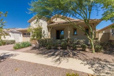 10726 E Kinetic Drive, Mesa, AZ 85212 - MLS#: 5819639