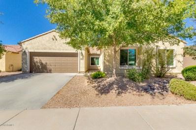 7516 W Georgetown Way, Florence, AZ 85132 - MLS#: 5819653