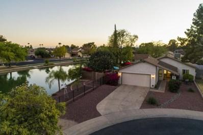 1756 S Shore Circle, Mesa, AZ 85202 - MLS#: 5819695