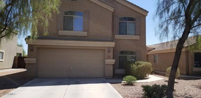 19017 N Vemto Street, Maricopa, AZ 85138 - MLS#: 5819781
