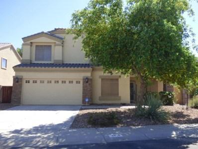 3458 N Lady Lake Lane, Casa Grande, AZ 85122 - MLS#: 5819863
